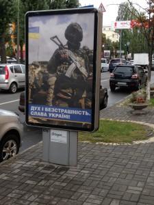 """Kriegspropaganda! """"Geist der Herrlichkeit und Mut Ukraine!"""""""