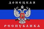 150px-flag_of_the_donetsk_peoples_republic-svg-1